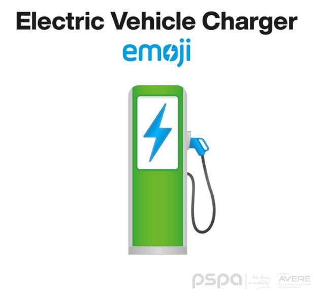 ev, charge, emoji